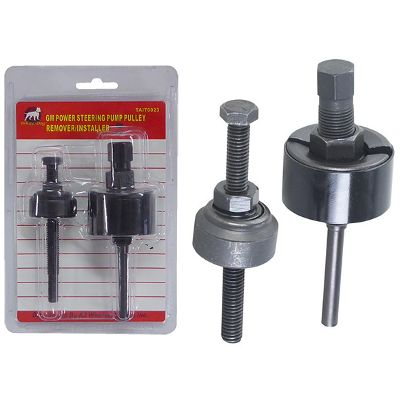 GM Power Steering Pump Pulley Remover/Installer