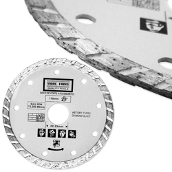 "7-1/4"" Diamond Blade, Dry/Wet"